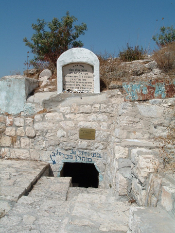 Grave of R Binyamin Wolf at Safed