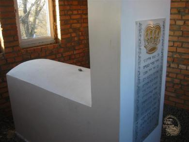 Grave of R Pinchas at Shepetovka