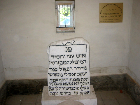 Grave of R Raphael at Tarashcha