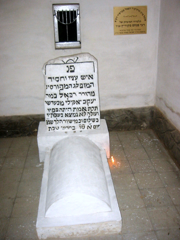 Interior of ohel of R Raphael at Tarashcha