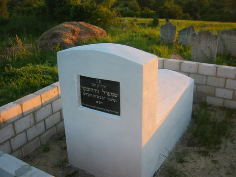 Tombstone of R Shmerl of Verchivka